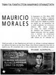 ATENAS, GRECIA: AFICHE EN HONOR A LA MEMORIA DE MAURICIO MORALES