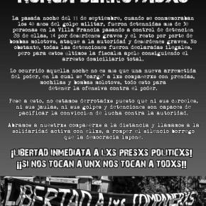 SANTIAGO, CHILE: Fiscalia solicita extender plazo investigativo contra compañer@s detenidos la noche del 11 de Septiembre en la Villa Francia (+ Afiche)